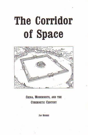 corridorofspace