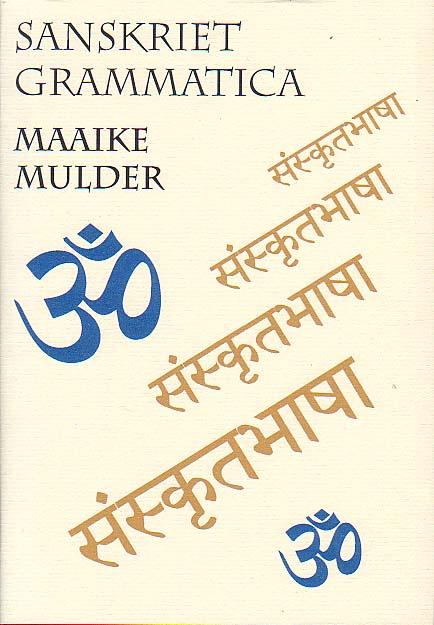 sanskriet
